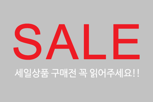 쿠잉키즈-SEASON OFF SALE
